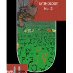 Unthology 2