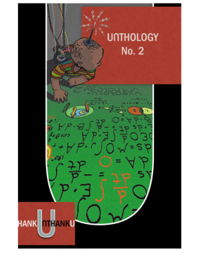 Unthology 2